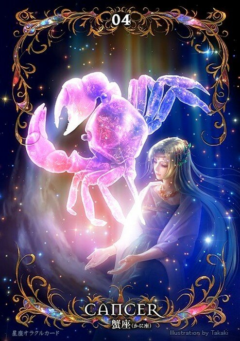 Hidden truth about your zodiac sign