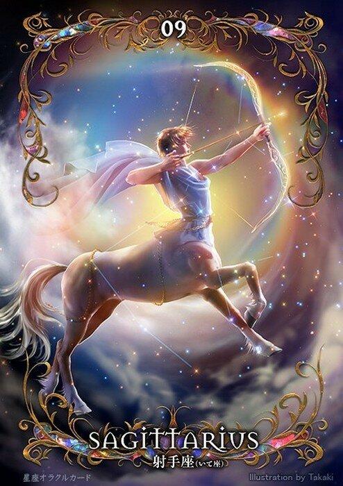 Hidden truth about your zodiac signHidden truth about your zodiac sign